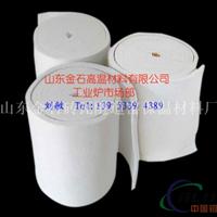 电解铝行业电解槽保温棉