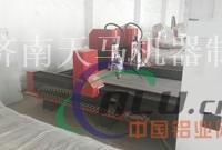 CNC1325重型石材雕刻机 三轴防尘