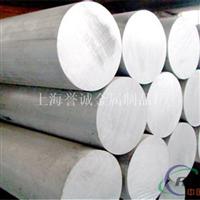 2A01角铝现货切割 2A01中厚铝板指导价