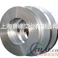 铝合金6063供应―6063报价―上海景峄实业