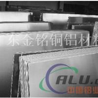 南昌1100热轧铝板批发批发