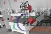 数控三工序雕刻机 板式家具雕刻(图)