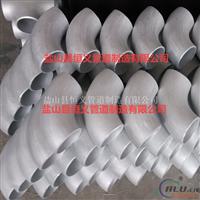 铝合金弯头5083材质 90度1145长半径弯头