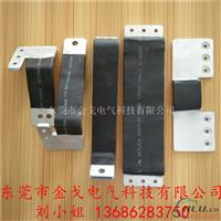 供应铝箔软连接 软铝排