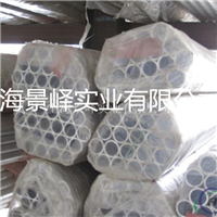 5052报价与铝合金5082价格――上海景峄实业