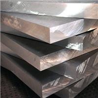 切割铝合金板 国标6061铝板 切割厚铝板