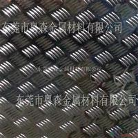 江苏1070大五条筋花纹铝板 1050全软铝扁线