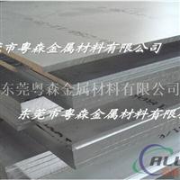 日本神户1060H24铝板 4.8512002440铝板