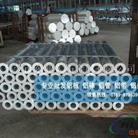 进口7075挤压铝管