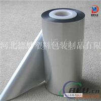 宁波铝箔包装卷膜洗发水铝箔复合包装卷膜