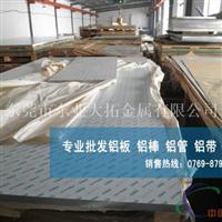 进口7475拉丝铝板厂家