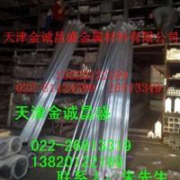 日照7075铝无缝管,挤压铝管厂家