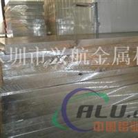 阳极氧化专用6063T6铝板超厚铝板