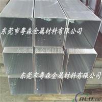 批发6063矩形铝管 薄壁优质铝合金方管