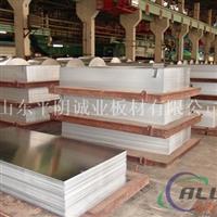 冲孔铝板,铝标牌,焊接铝板,铝板网