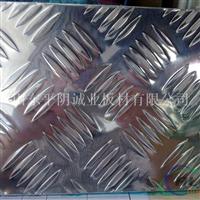 花纹铝板,五条筋防滑铝板,菱形花纹板