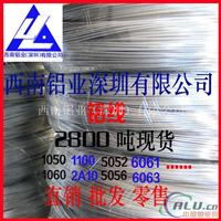 6005铝线日本住友进口纯铝线 4013铝线批发