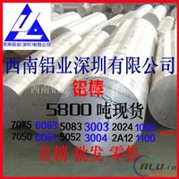 6061t4铝棒铝棒国家挤压铝棒挤压超硬铝圆棒