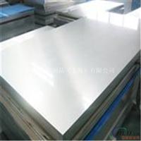 铝合金板    6351T651切割后不变形