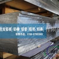 进口7075超宽铝板