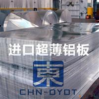 进口7A09铝板厂家