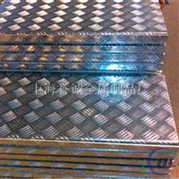 5.0mm厚度、3a21花纹铝板价格批发