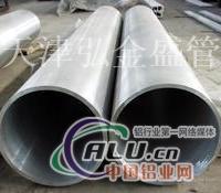 连云港7075T6铝管8010