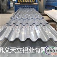 巩义750型铝瓦生产厂