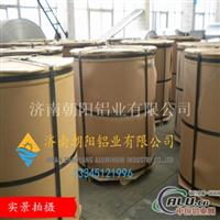 黄石0.45mm铝皮生产厂家