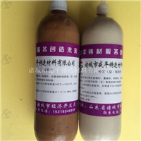 铸造用砂芯砂芯耐高温粘合剂