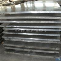 3003 3004 5052铝板