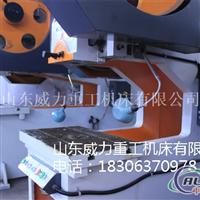 JB21S80T(800mm)钢板深喉冲床
