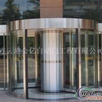 环柱门环柱旋转门铝型材