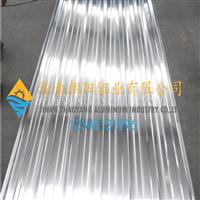 v125型瓦楞铝板