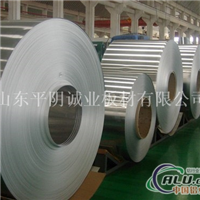 3003鋁板鋁卷 合金鋁板多少錢啊