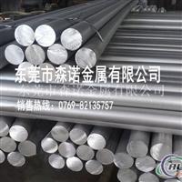 6082拉丝铝板价格