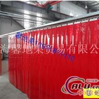 鋁合金框架防弧光軟簾
