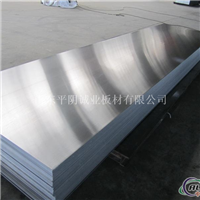 铝板表面氧化处理 氧化厂家