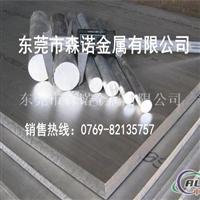 6063光亮铝板价格