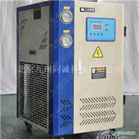 冷水机组 小型冷却机
