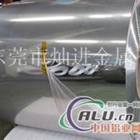 镜面铝拉丝铝氧化铝镜面铝板供应商