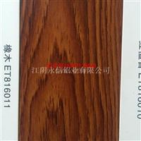 橡木高端新品木纹