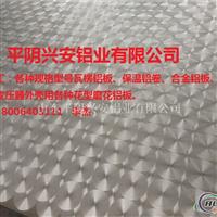 磨花铝板的用途
