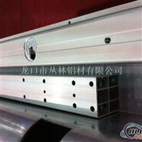 山东丛林轨道列车铝型材深加工