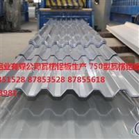 山东压型铝板生产,彩涂压型铝板生产
