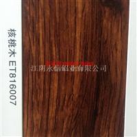 核桃木木纹方管凉亭葡萄架