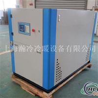 铝氧化冷水机,电泳冷水机