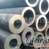 无锡南铝厂3003铝管价格