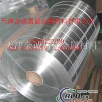 6061铝板,压花铝板