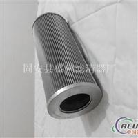 3PD110×250A80不锈钢材质滤芯